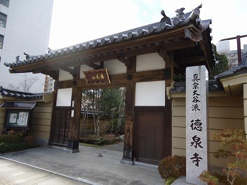 1301arigatai001.jpg