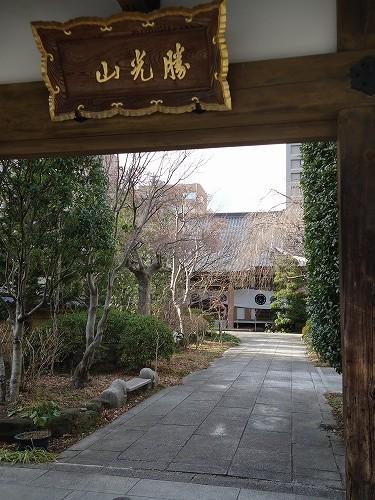 1301arigatai002.jpg