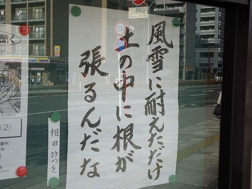 1301arigatai003.jpg