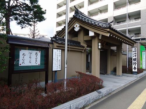 1301arigatai004.jpg