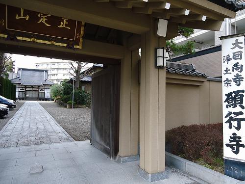 1301arigatai005.jpg