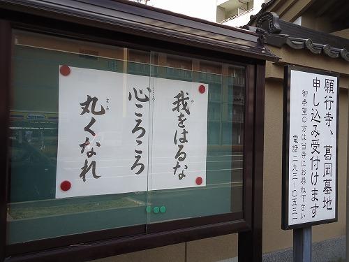 1301arigatai006.jpg