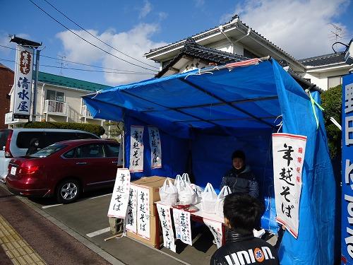 1301simizuya001.jpg