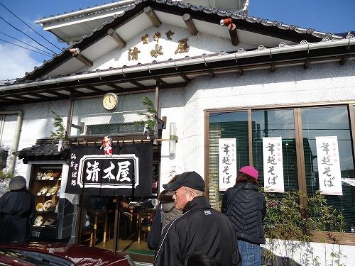 1301simizuya002.jpg