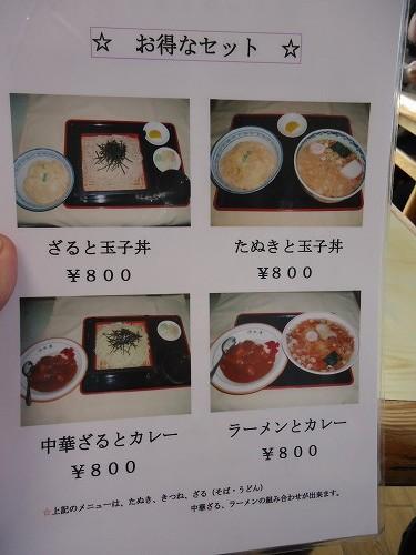 1301simizuya011.jpg