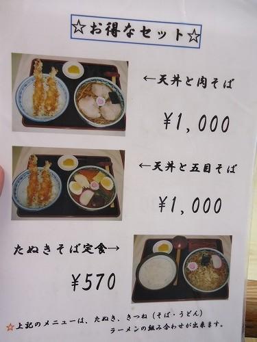 1301simizuya012.jpg