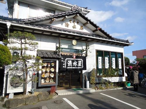 1301simizuya022.jpg