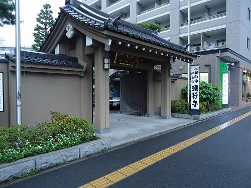 1307gangyoji001.jpg