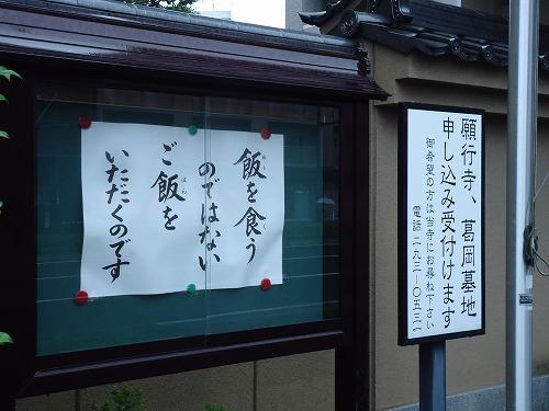 1307gangyoji003.jpg