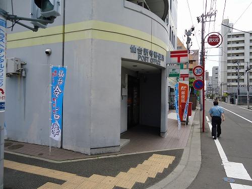 1307hiyasi002.jpg