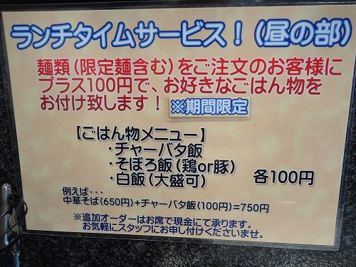 1307ryuko007.jpg