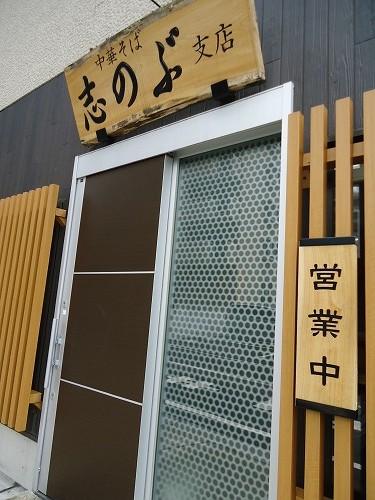 1307sinobuhiyasi001.jpg