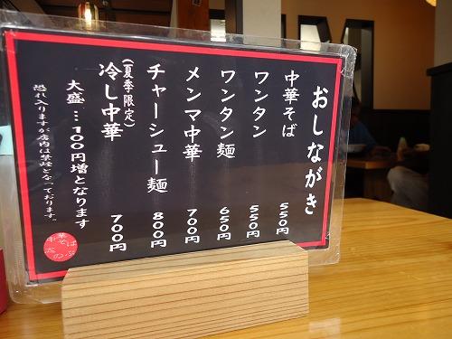 1307sinobuhiyasi002.jpg
