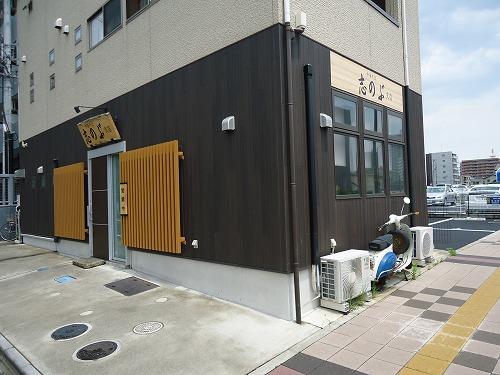 1307sinobuhiyasi007.jpg