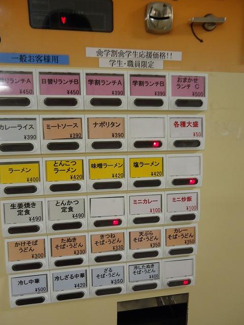1307yozehiyasi003.jpg