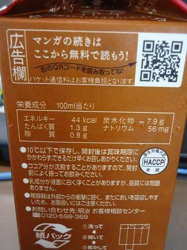 1308kamipack007.jpg