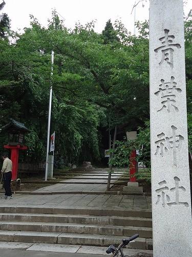 1308kitayama009.jpg