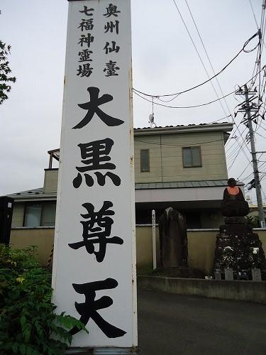 1308kitayama011_20130812093306979.jpg