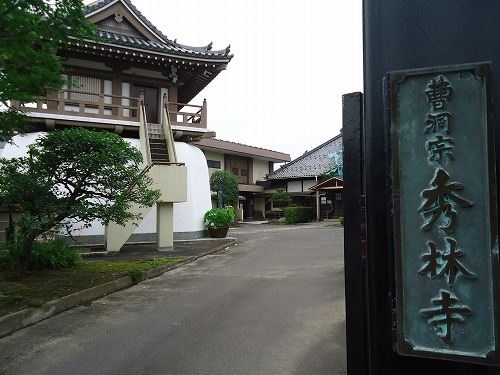 1308kitayama013_201308120933129e7.jpg
