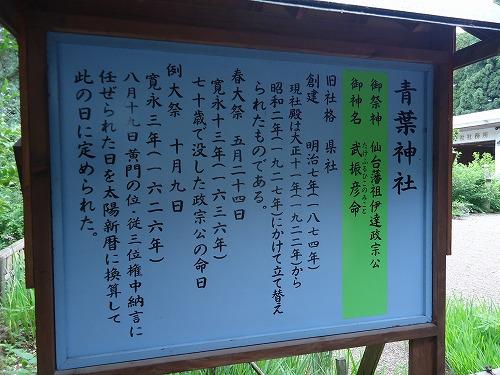 1308kitayama016.jpg