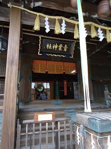 1308kitayama019.jpg