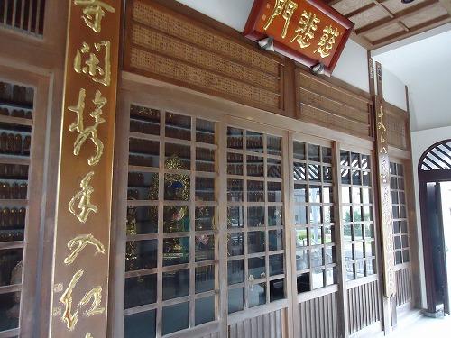 1308kitayama019_201308120934061de.jpg