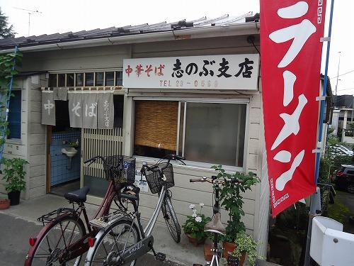 1308koejisinobu004.jpg