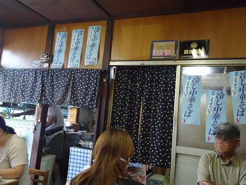 1308koejisinobu005.jpg
