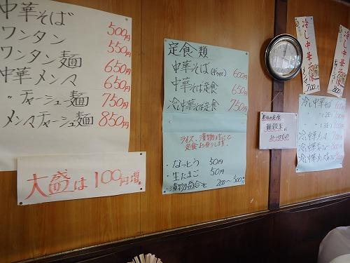 1308koejisinobu007.jpg