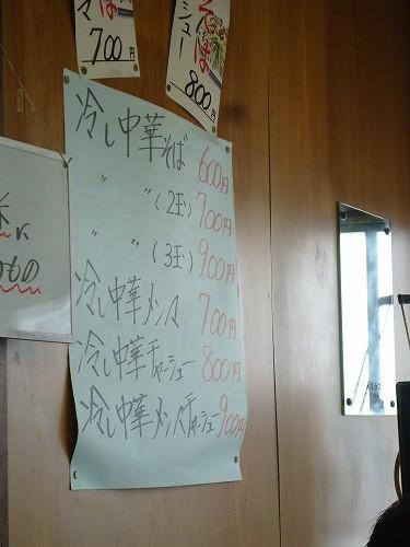 1308koejisinobu008.jpg