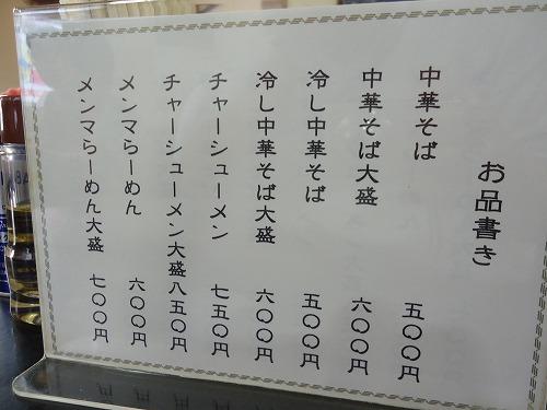 1308sinobuhon004.jpg
