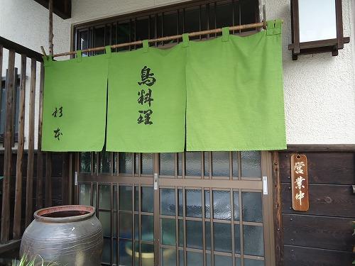 1308sugimoto002.jpg