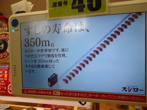 1308susiro004.jpg