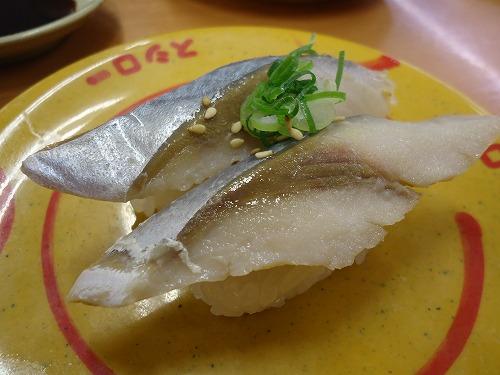 1308susiro007.jpg