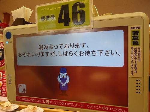 1308susiro015.jpg
