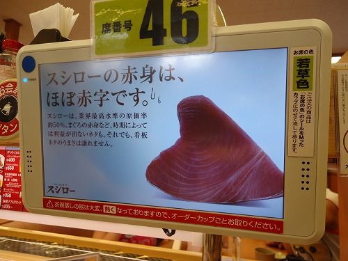 1308susiro017.jpg