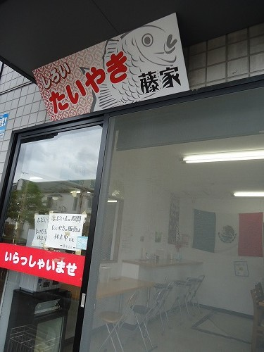 1309fujiya002.jpg