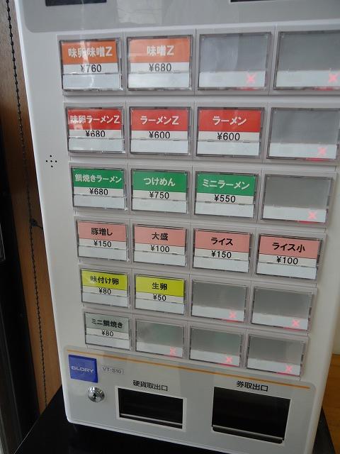 1309fujiya003.jpg