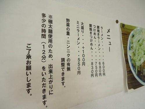 1309fujiya007.jpg