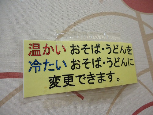 1309hagihiyatanu008.jpg