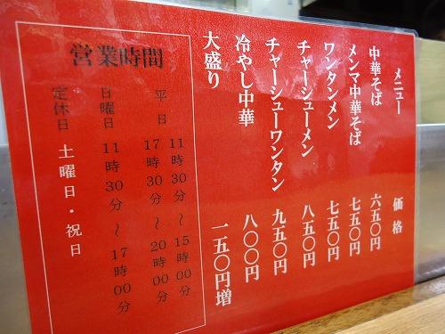 1309hujiya005.jpg