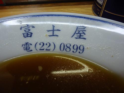 1309hujiya011.jpg