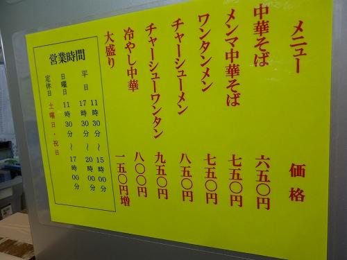 1309hujiya012.jpg