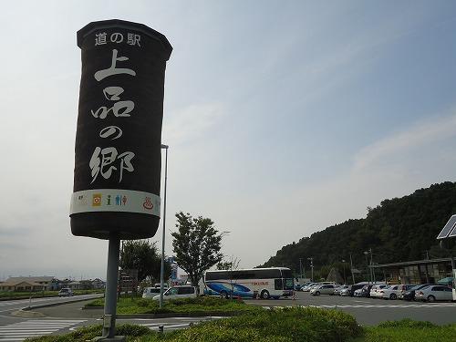 1309jyobon001.jpg