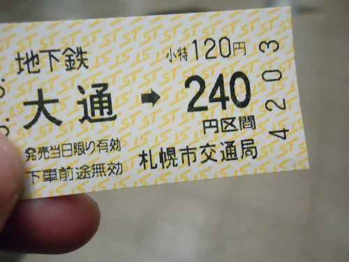 1309sapporpiti013.jpg