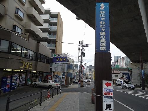 1310sinobu001.jpg