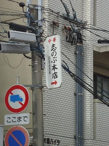 1310sinobu003.jpg
