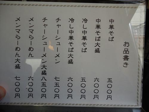 1310sinobu008.jpg