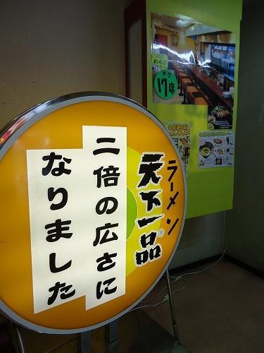 1310teniti2011.jpg