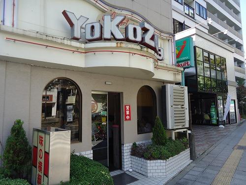 1310yokohoi002.jpg
